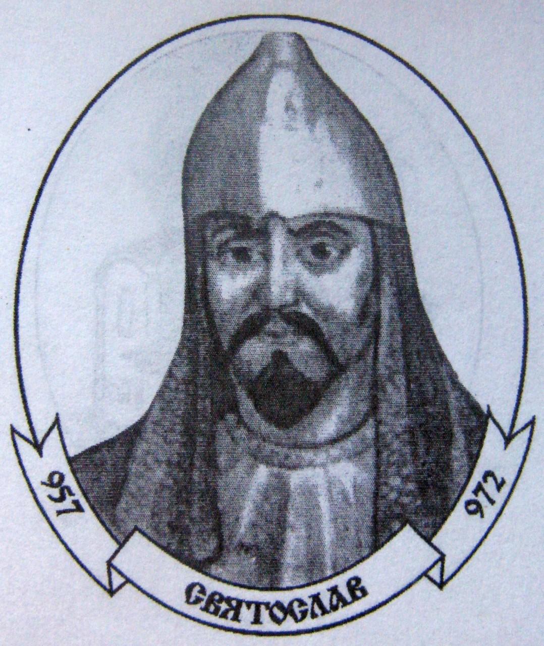 Святослав идёт на вы