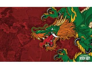 Куда спешит морская мощь Красного дракона?