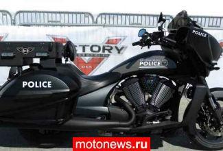 Полицейские из Флориды выбрали Victory вместо Harley