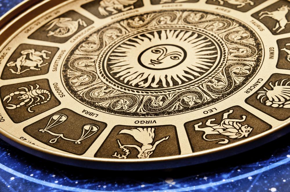 Ежедневный гороскоп на 18 октября 2018