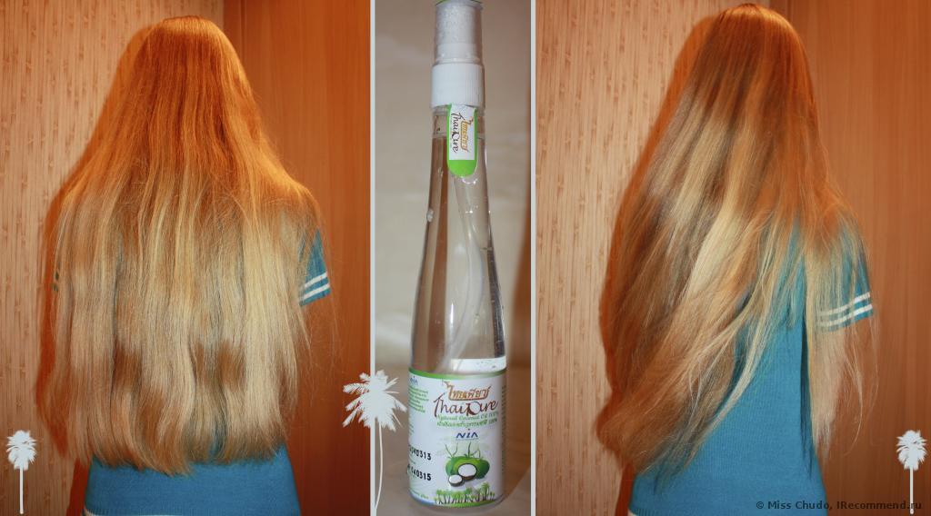 Отзывы кокосовая маска для волос