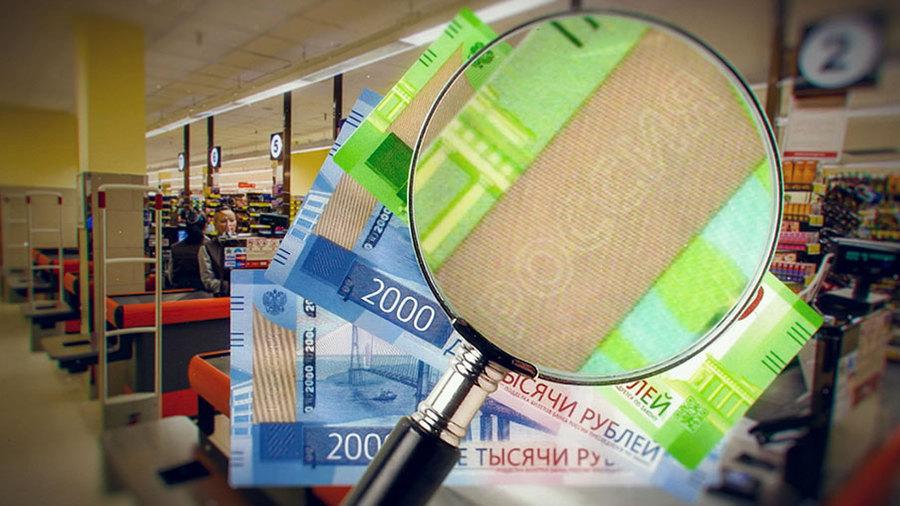 Что поможет разобраться в новых банкнотах? О чём предупреждает уголовный розыск? И как в Праге таксисты дурят туристов?