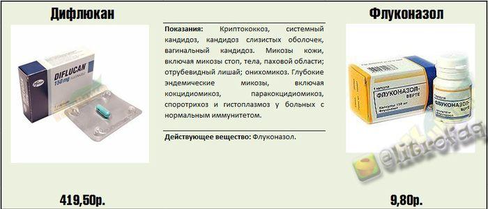 apteka_08