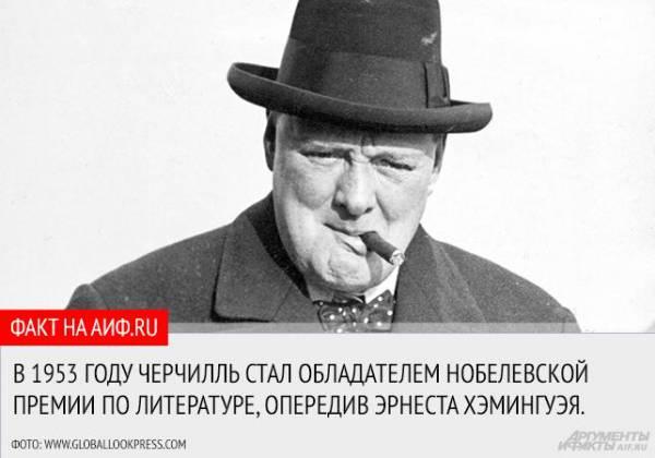 Человек с сигарой
