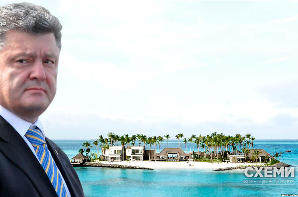 Петр Порошенко на Мальдивах и дома