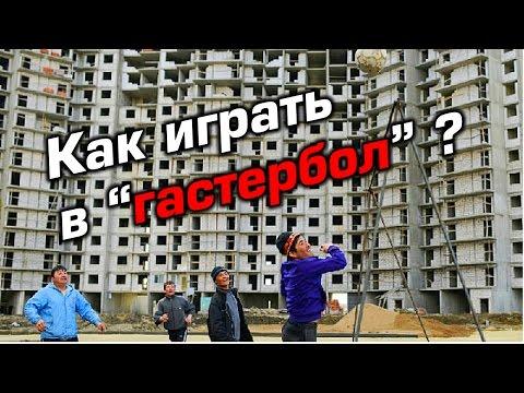 Он заставил беглецов с Западной Украины работать на Донбасс. Интервью с хозяином строительной фирмы