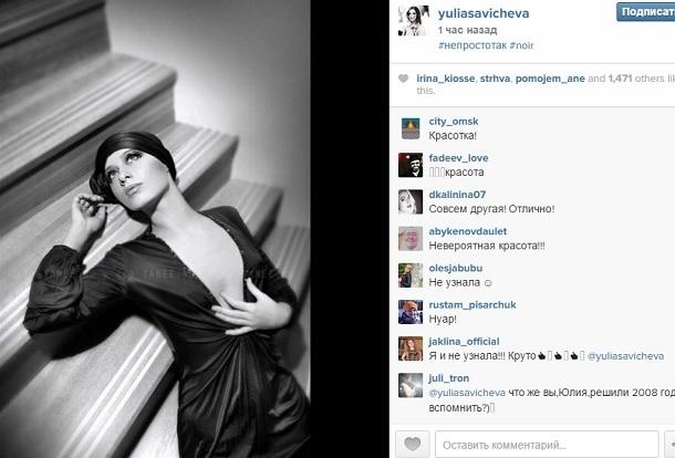 Савичева снялась в откровенной фотосессии