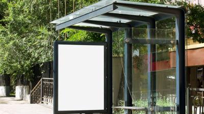 Летом на остановках автобусов появится Wi-Fi