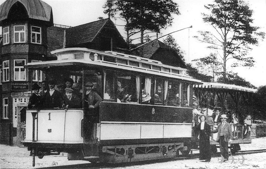 �������������� ������ �� ����� �������������� 1917 ����.