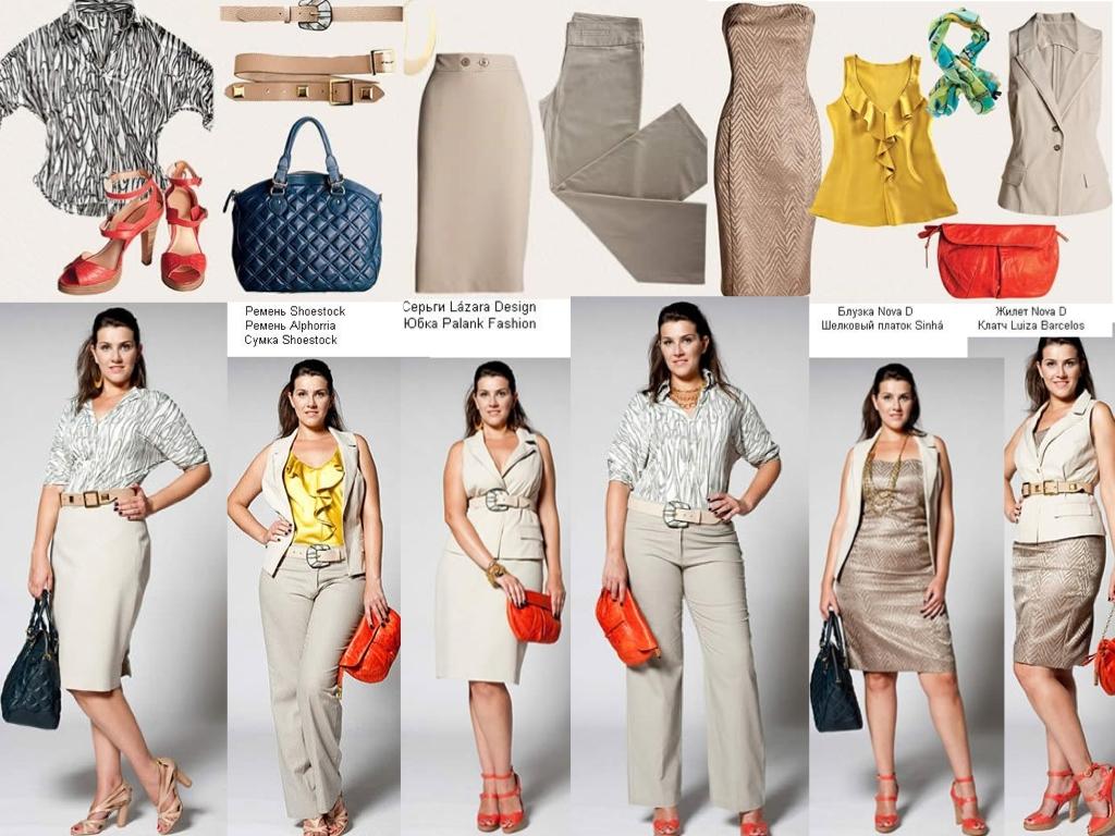 Одежда Online