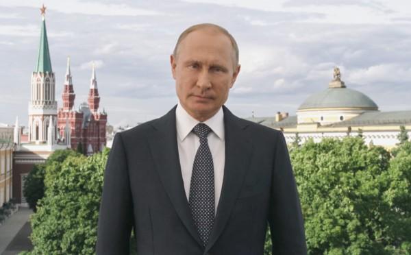 Трогательное обращение Путин…