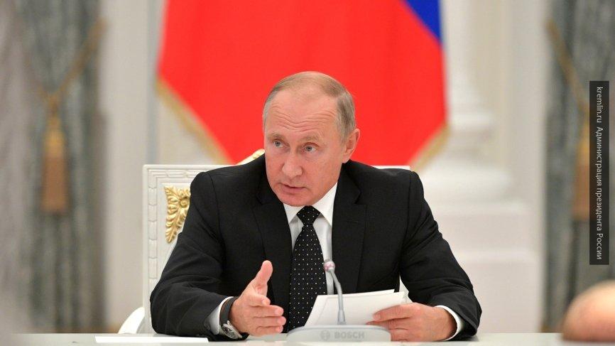 Путин обсудит с кабмином устойчивое энергоснабжение регионов России
