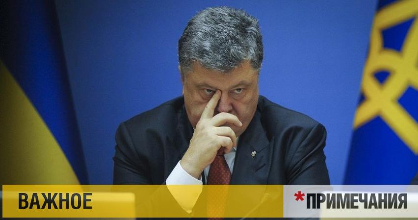Украина делает шаг к размещению баз НАТО у границ РФ