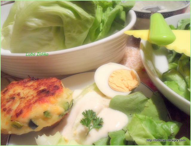 Овощные погачо (пирожки по-венгерски) и салат