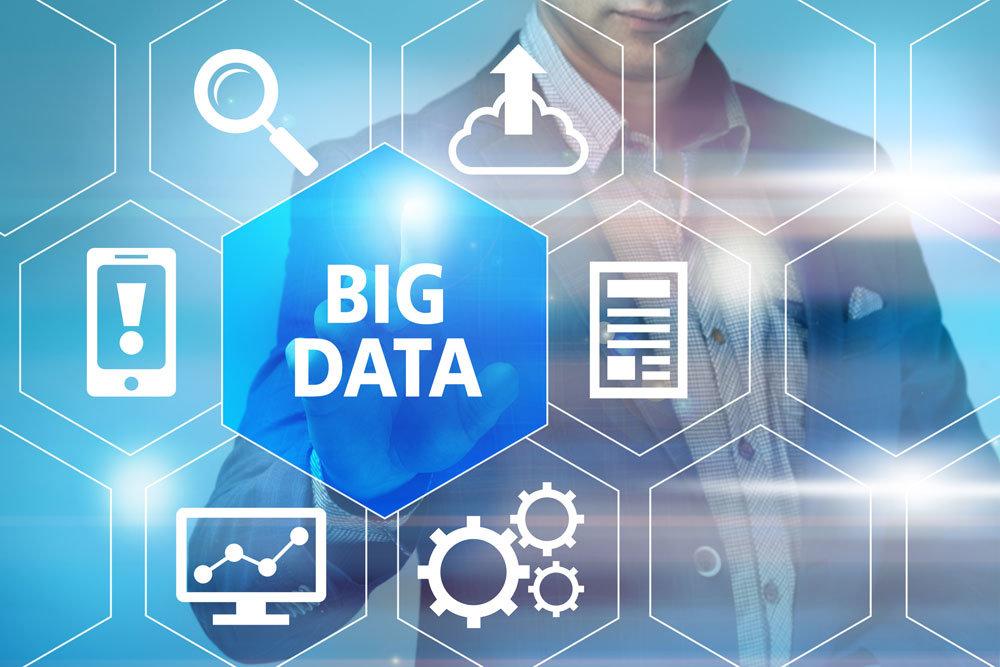 Эксперты рассказали о неиспользуемом потенциале Big Data