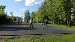 Развели в парке