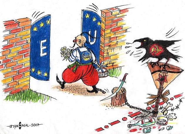 Украина, это совесть Европы