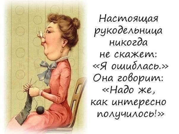 Вот это да!)))