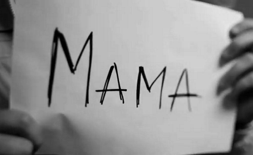 Женитесь на моей маме