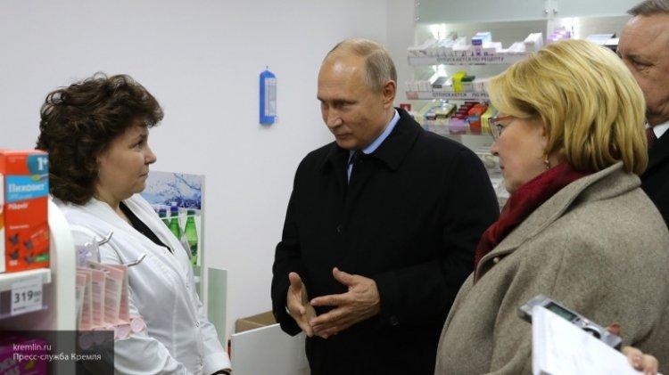 Путин назвал систему льготного обеспечения лекарствами малопродуктивной