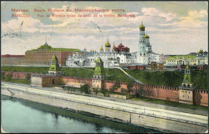 12 фактов оцарской России, …