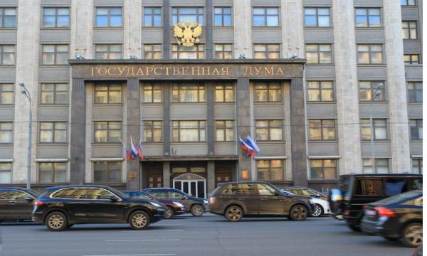Профильный комитет Госдумы неподдержал пенсионную реформу