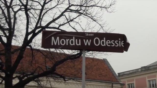 Wyborcza: Пророссийские поляки «переименовали» варшавские улицы
