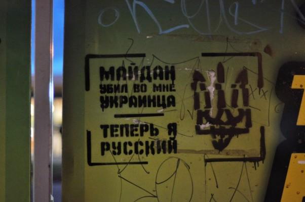 Зачем нам Украина