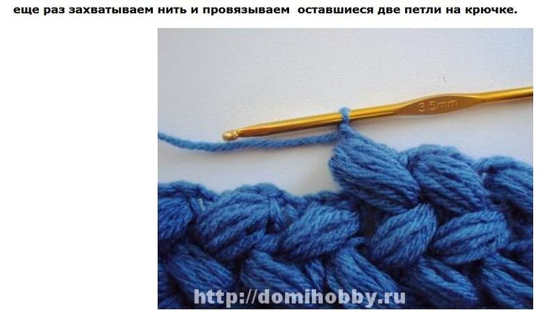 Объемный плетеный узор крючком схема фото 924