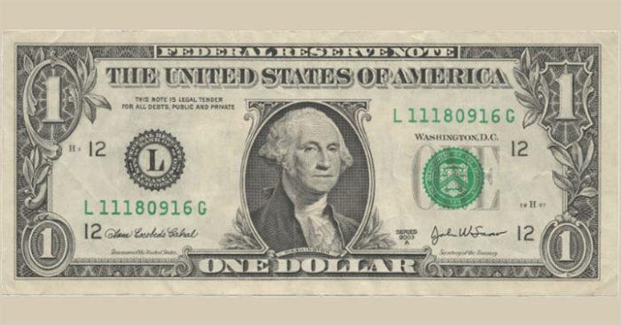 По всему миру есть долларовые купюры, которые выкупают за большие деньги