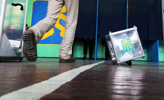 Закарпатье прощается с Украиной