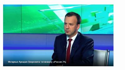 Дворкович: Опасные шахты могут закрыть