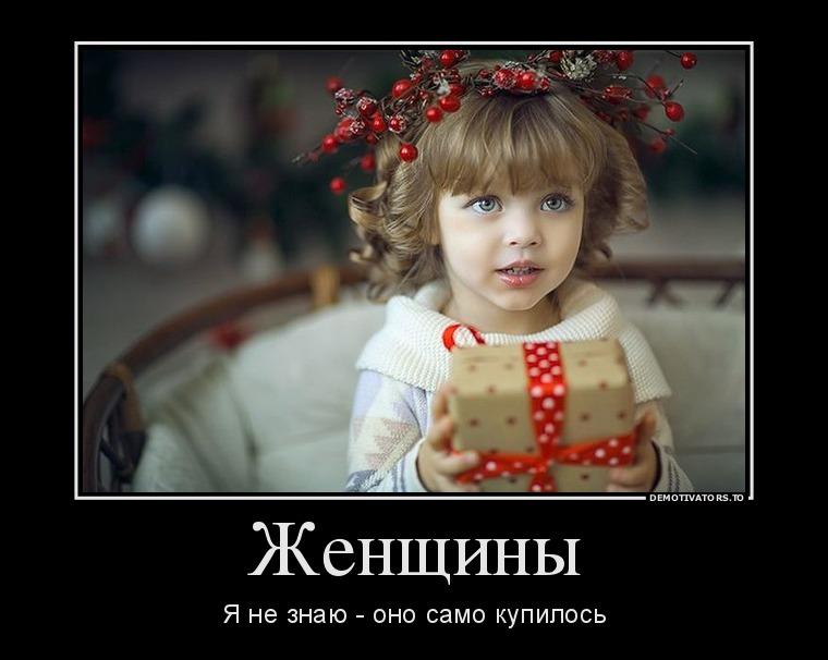 """Демотиваторы с """"перчиком""""! ч.1"""