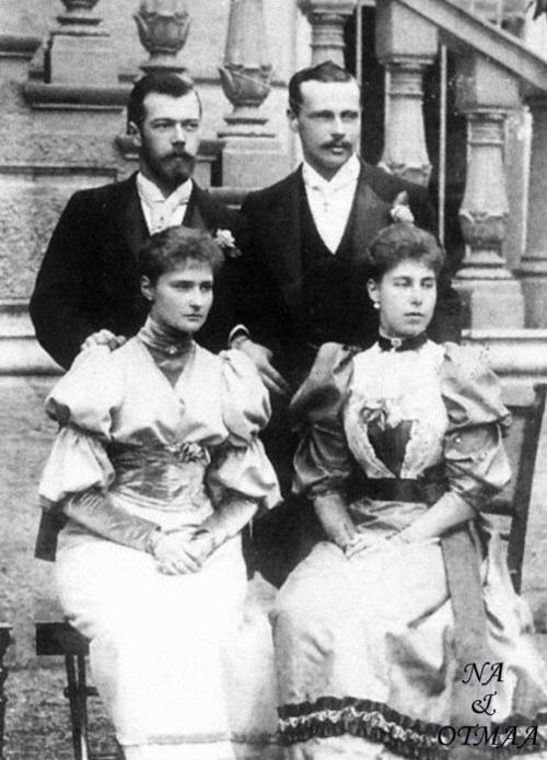 Tsar Nicholas II, Tsarina Alexandra, Princess Victoria Melita and Ernest Louis.