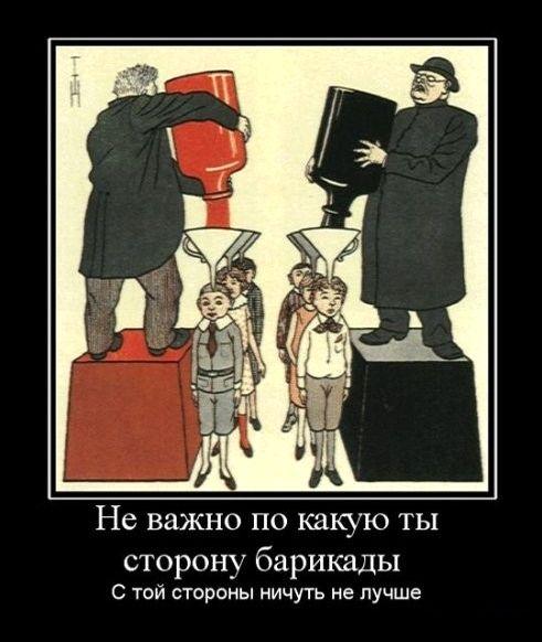 Подборка демотиваторов (04.06.2010)