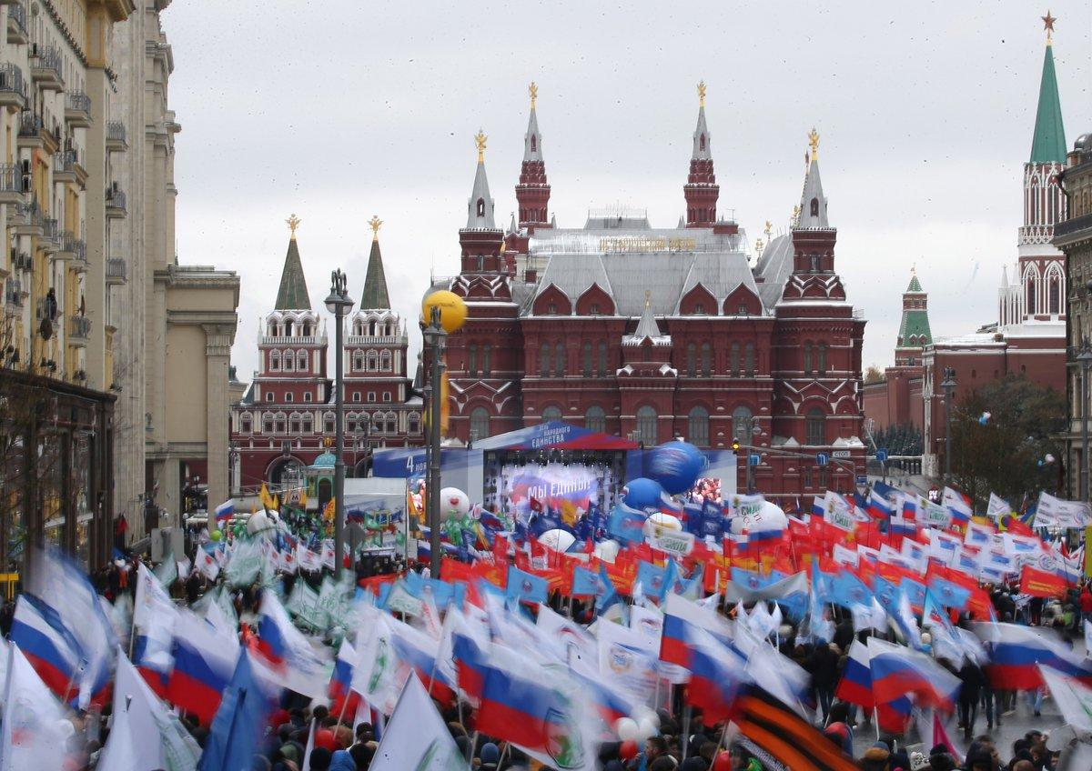 Фестиваль «День народного единства» в Москве посетили более 500 000 человек