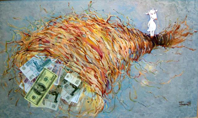 Рог изобилия из денег
