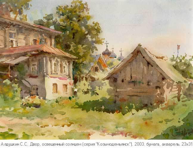 http://www.zolotoyplyos.ru/images/aldushkin/11big.jpg