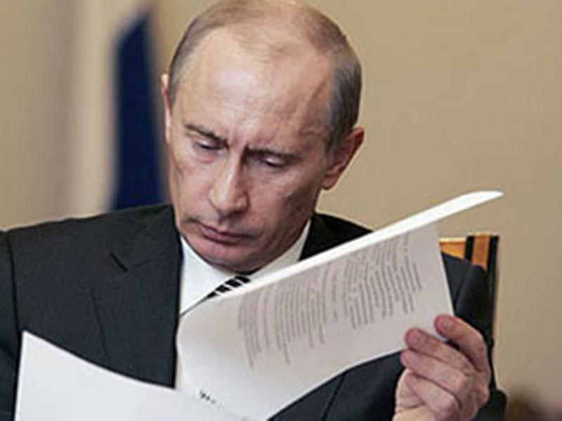 Русская семья из Германии написала открытое письмо Путину