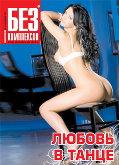 seks-pervomayskaya-prostitutki-viezd