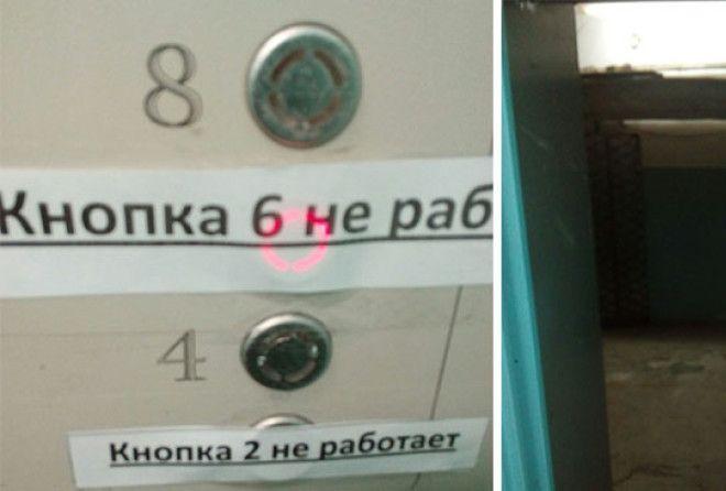 Как парень попал в место из фильмов ужасов, нажав запрещенную кнопку в лифте