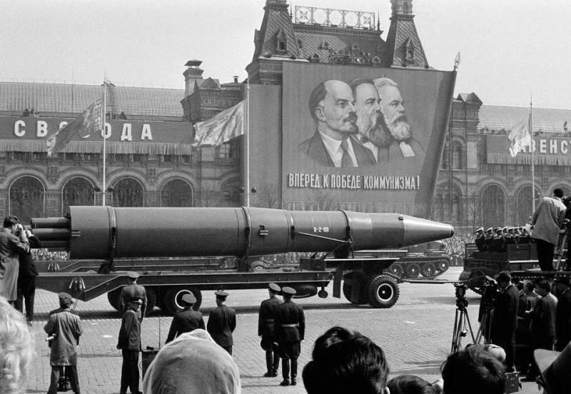 Советские проекты противокорабельных баллистических ракет