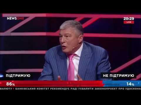 Экс-министр транспорта и связи Украины: НЕ НАДО НЕДООЦЕНИВАТЬ РУССКИЙ ЯЗЫК КАК ЯЗЫК МЕЖДУНАРОДНОГО ОБЩЕНИЯ