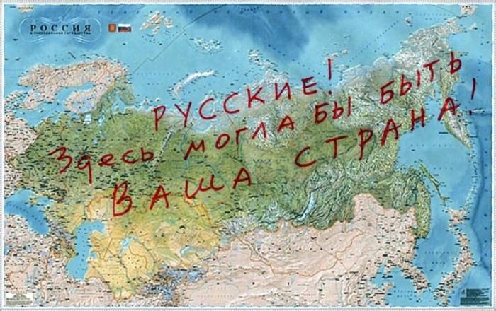 Расчленение России. Кто за?