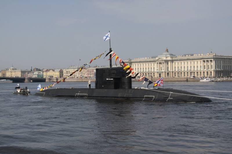 подводная лодка 677 википедия