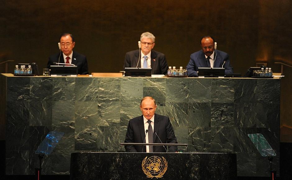 Выступление напленарном заседании 70-й сессии Генеральной Ассамблеи ООН.