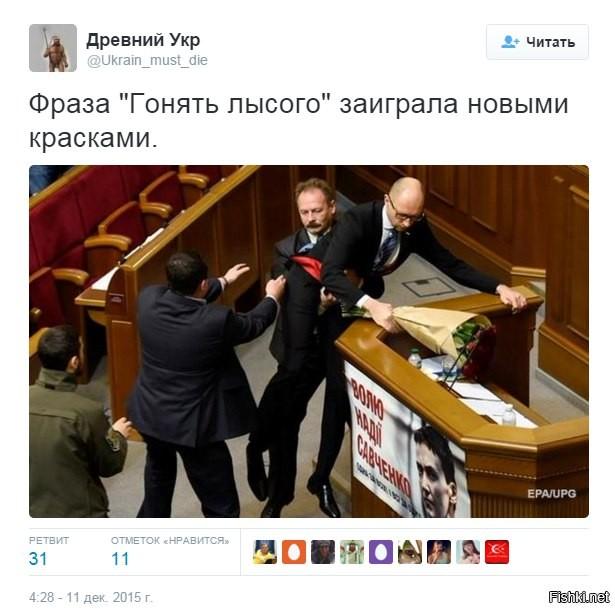 Минута славы украинского премьера в картинках