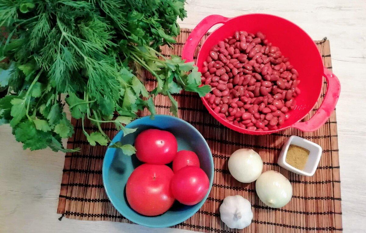 Мой рецепт фасоли по-грузински. Ингредиенты. Фото автора.