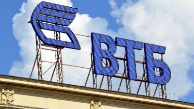 ВТБ не получал замечаний от Счетной палаты по кредитованию регионов
