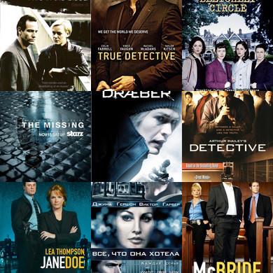 10 детективных сериалов, которых вы еще не видели